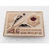 Прыжки с трамплина. 46-й Праздник Севера. Мурманск. Полярная Олимпиада. Зимний спорт #0500-SP11