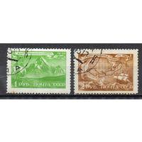 В. Беринг СССР 1943 год 2 марки