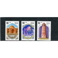 СССР 1991 год. Исторические памятники