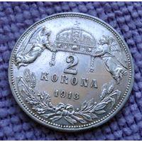 Австро-Венгрия. 2 кроны 1913 г. (для Венгрии). - 2