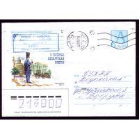 2003 год Из истории белорусской почты