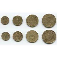 СССР. 1, 2, 3 и 5 копеек 1930