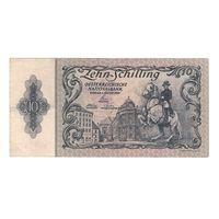 Австрия 10 шиллингов 1950 года. Второй выпуск (2 AUFLAGE). Редкая!
