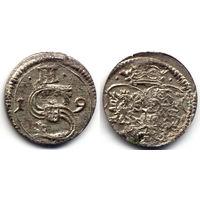 Тернарий 1619, Сигизмунд III Ваза, Краков. Остатки штемпельного блеска, красивое состояние, R1