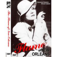 Нью-орлеанская возлюбленная / Нью-Орлеанский огонек / The Flame of New Orleans (Марлен Дитрих) DVD5