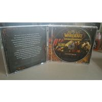 World of Warcraft Cataclysm Soundtrack