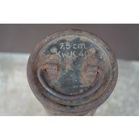 Тубус от снаряда 7,5 сm к kwk 40 с 1 рубля