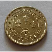 50 центов, Гонконг 1977 г.