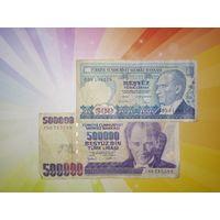Турция 5000 и 500 000 лир
