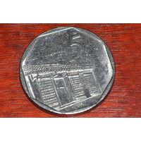 Куба 5 сентаво 2000