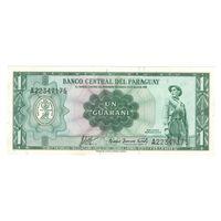 Парагвай 1 гуарани образца 1952 года. Состояние UNC!