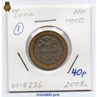 100 песо Чили 2008 года (#1)