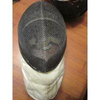 Шлем ( маска )  для фехтования