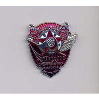 Ордена АиФ (муляжи). Орден Трудового Красного Знамени Белорусской ССР (два последних фото для справок)