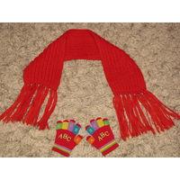Яркий шарф и перчатки для девочки, 3-4 года
