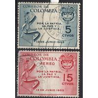 Колумбия 135