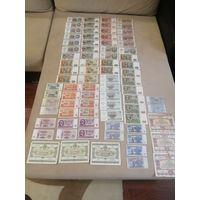 Банкноты СССР 74 боны + 6 облигаций, оптовый лот. С рубля