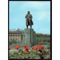 1984 год Красноярск Памятник Ленину