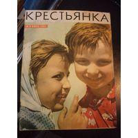 Журнал Крестьянка, номер 6, 1965 г.