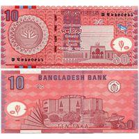 Бангладеш. 10 така (образца 2004 года, P39c, UNC)