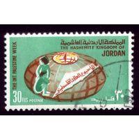 1 марка 1973 год Иордания 886