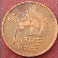 5762:  1 эре 1960 Норвегия