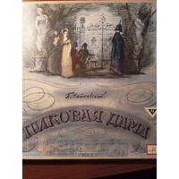 Пластинки:П. Чайковский: Пиковая дама, опера в 3-х д.  Г. Нелепп