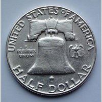 США 1/2 доллара. 1962. D. Ben Franklin Half Dollar