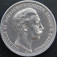 YS: Германия, Пруссия, Вильгельм II, 3 марки 1908A, серебро, КМ# 527