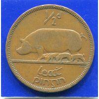 Ирландия 1/2 пенни 1941