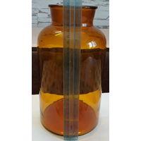 Бутыль банка СССР лабораторная тёмное стекло