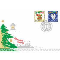 КПД(102519) Беларусь, 2011 С Рождеством Христовым