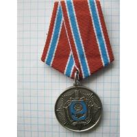 Медаль 20 лет Государственный центр безопасности информации.