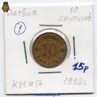 10 сантимов Латвия 1992 года (#1)