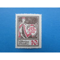 1919 ЛАТВИЯ марки-деньги 10 кар