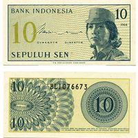 Индонезия. 10 сен 1964 [UNC]