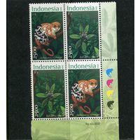 Индонезия. Фауна - лямур (2 серии в квартблоке)