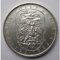 Чехия 200 крон 1995 200 лет со дня смерти Йожефа Шафаржика - серебро 13 гр. 0,900