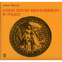 Dzieje Sztuki Medalierskiej w Polsce, Adam Wiecek