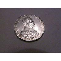 """Пруссия, 3 марки 1913 год, """"25 лет правления Вильгельма II"""". - СЕРЕБРО -"""