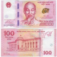 Вьетнам 100 донгов образца 2016 года UNC