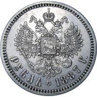 1 РУБЛЬ 1887 БОЛЬШАЯ ГОЛОВА