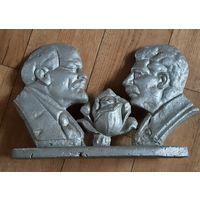 Барельеф статуэтка Ленин и Сталин 19 см на 27см тяжелый
