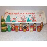 Счётный материал СССР коробка и некомплект набора - деревянные ёлочки, грибочки, матрёшки