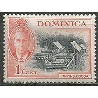 Доминика. Король Георг VI. Переработка какао-бобов. 1951г. Mi#119.