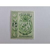 Тонга 1934,1942