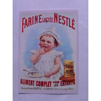 Франция открытка FARINE LAGTEE NESTLE  ALIMENT COMPLET POUR LES ENFANTS   распродажа