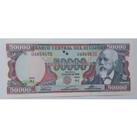 Эквадор 50000 сукре 1999 года. UNC.