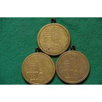 Медали 3шт .   ( 7 см , 500 гр )