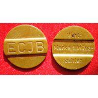 Жетон вертмарка (wertmarke) ECJB, латунь, Германия